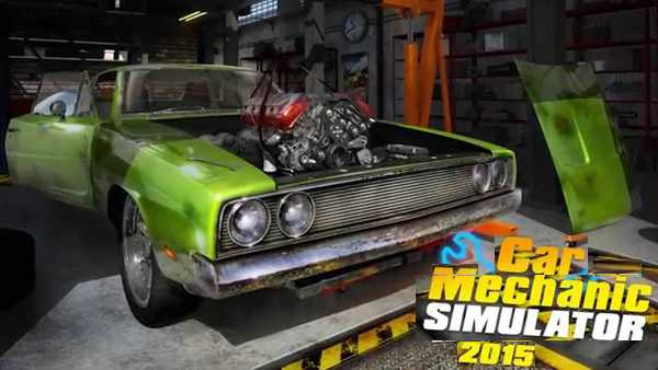 Car Mechanic Simulator 2015 для PC бесплатно
