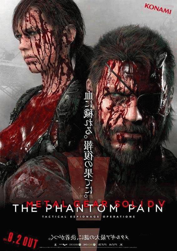 Metal Gear Solid V: The Phantom Pain ������� ��������� ��� �����������