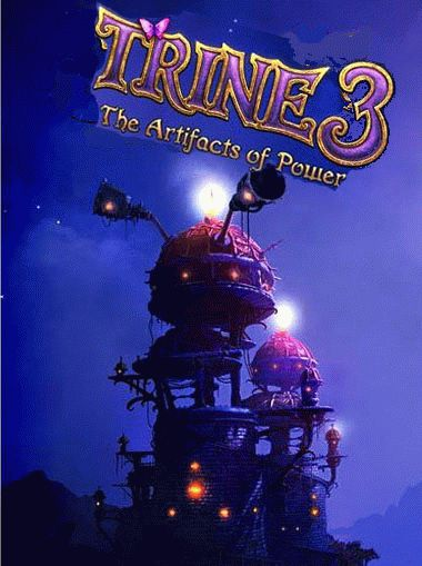 Trine 3: The Artifacts of Power ������� ��������� ��� �����������