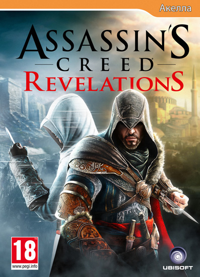 Assassin's Creed: Revelations (RUS/ENG) для PC бесплатно