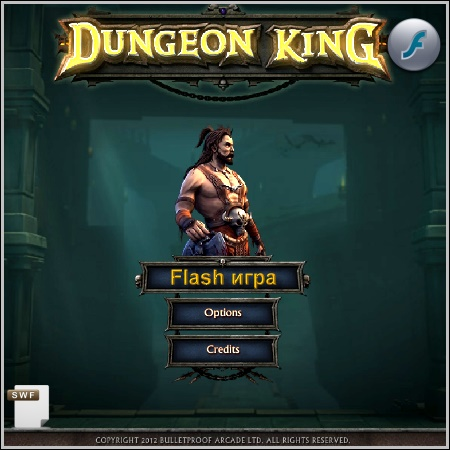 Dungeon King играть онлайн