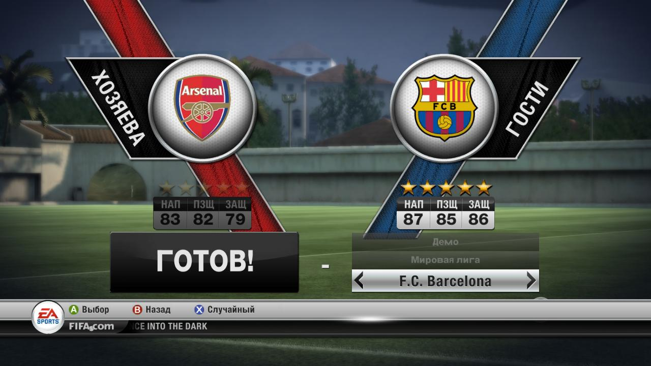 Free download commentary for fifa 12 pc torrent agestaff.
