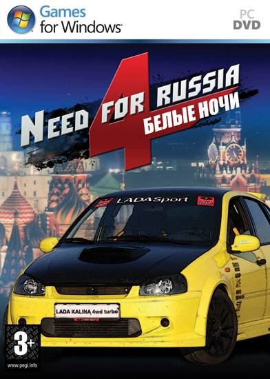 Скачать need for russia 4.