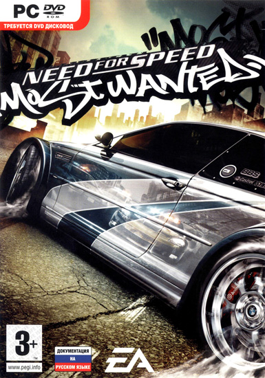 Need for Speed: Most Wanted Modify играть онлайн