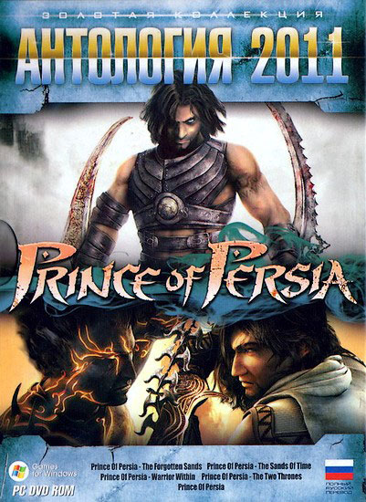 Prince of Persia - Anthology (RUS) играть онлайн