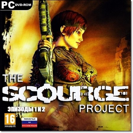 The Scourge Project играть онлайн