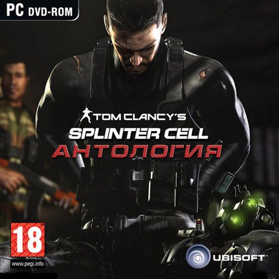 Антология Tom Clancy's Splinter Cell (RUS/ENG) играть онлайн