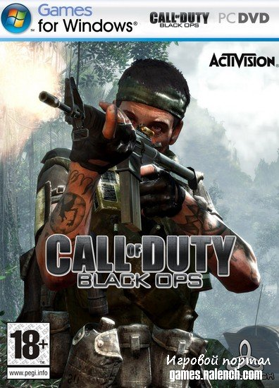 Call of Duty: Black Ops играть онлайн