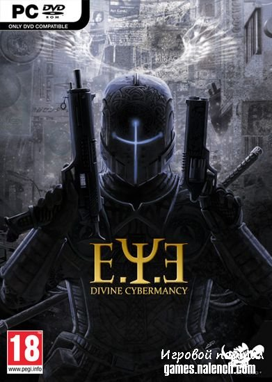 E.Y.E: Divine Cybermancy играть онлайн