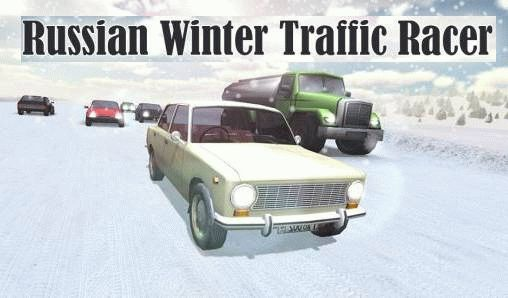 Russian Winter Traffic Racer скачать для android