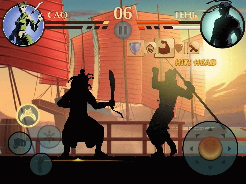 Скачать Shadow Fight 2 для android бесплатно