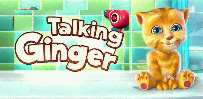 Talking Ginger для android бесплатно