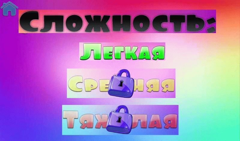 Скачать Guess the cartoon для android бесплатно
