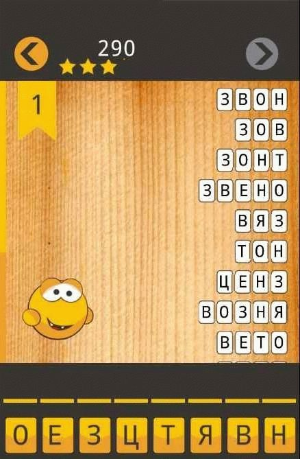 Скачать Guess the words для android бесплатно
