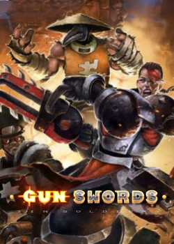 GunSwords: Tin Soldiers играть онлайн