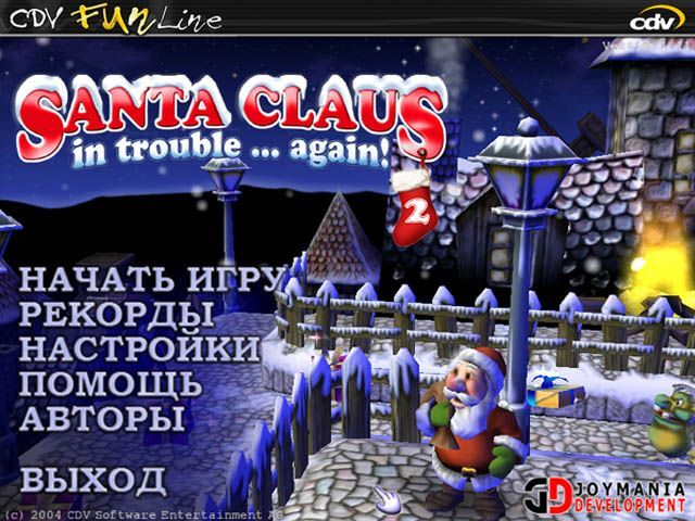 Скачать Santa Claus In Trouble 2 для PC бесплатно