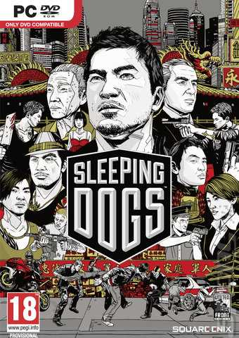 Sleeping Dogs играть онлайн