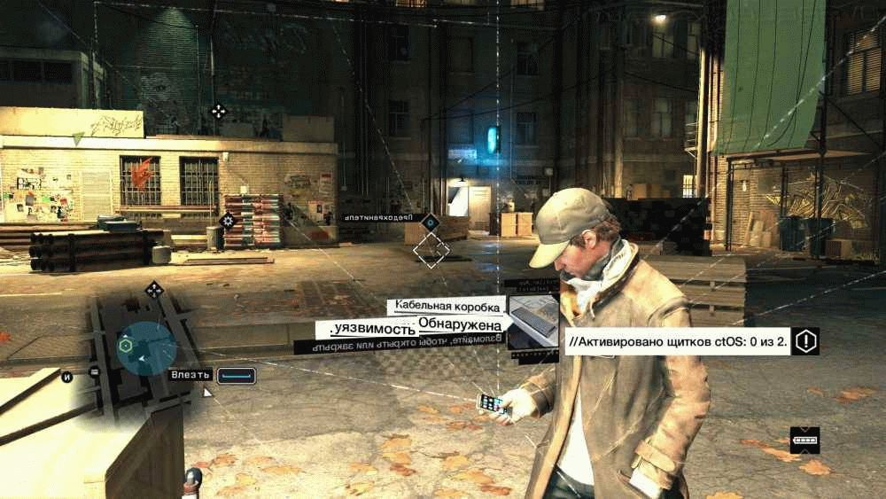 Скачать Watch Dogs для PC бесплатно